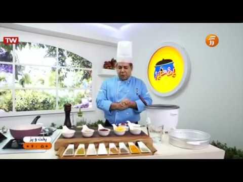 آموزش آشپزی آسان - قیمه نثار