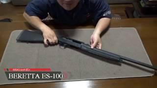 Beretta Es-100 12ga