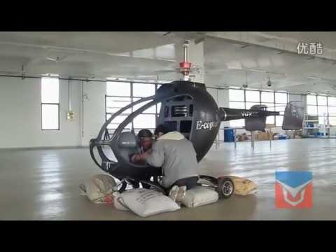 Yuneec Coaxial Electric helicopter