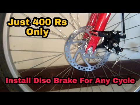 How To Install Disc Brake in Any Cycle | Cheapest Disc Brake for Bicycle | Only for 400Rs