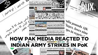 How Pakistan Media Reacted to Indian Army's Strike on Terror Camps in PoK