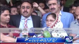 24 Live : Karachi Faryal Talpur  media talk       17th May 2016