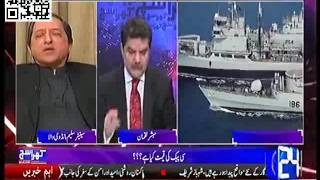 IMF is saying Pakistan will become bankrupt by 2020, China is looting us