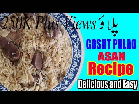 Gosht Ka Paulo Recipes  (Delicious and Easy)