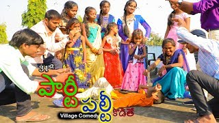 Village 31st Party fail   Ultimate village Comedy   Creative Thinks