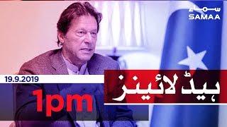 Samaa Headlines - 1PM - 19 September 2019