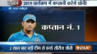 Cricket Ki Baat: Indian Spinners Turning Into Match Winners for Team India