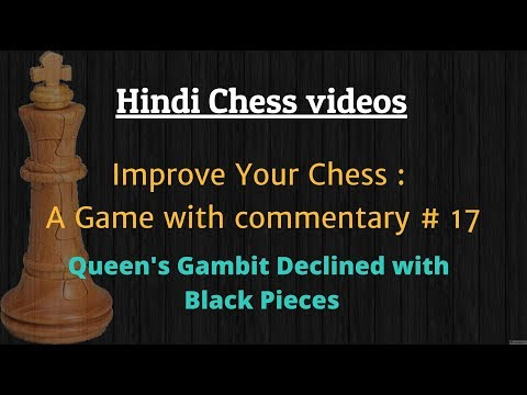 Improve your Chess Game with Commentary # 17