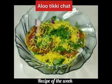 Chatpati aloo tikki chat/ ચટપટી આલુ ટીકી ચાટ/આલુ ટીકી ચાટ/chat recipe