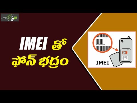 Dot Working On Stricter Rules For Tampering Of IMEI Number, Tracking Lost Mobiles - Telugu Tech Guru