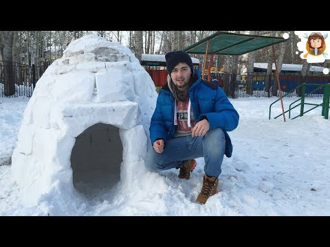 How to Make an Igloo House