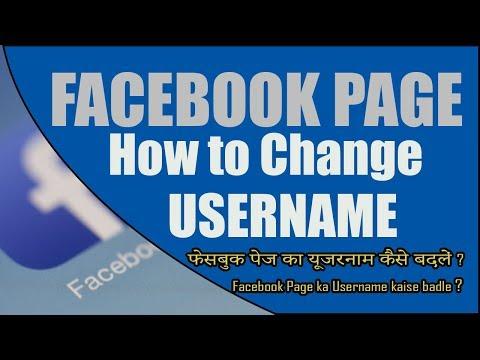 Facebook Page me Username kaise dalte hai | Update Change facebook Page Username