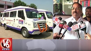 Minister Thummala Inaugurates Mobile Veterinary Ambulance Services | Khammam | V6 News