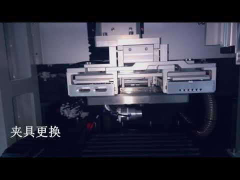 Full auto UV laser cutting system for PCB cutting