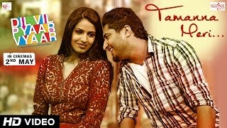 "Jassi Gill ""Tamanna Meri"" - Dil Vil Pyaar Vyaar | Jassi Gill New Punjabi Songs 2016 - Gabru"