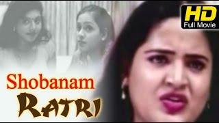 Shobanam Ratri Telugu Full HD Movie   #Romantic   Prashanth, Heera   Telugu Latest Upload