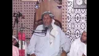 Speach: Hafiz Sabar Ali Sabar sb Bhopalwala (03018600085)