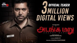 Adanga Maru Teaser   Jayam Ravi   Raashi Khanna   Sam CS   Latest Tamil Movie   Home Movie Makers