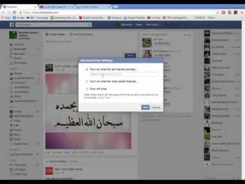"""how to hide your Online facebook status from some """"friends"""""""