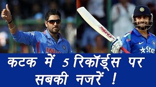 India Vs England 2nd ODI : 5 records that can break; Watch Special Story | वनइंडिया हिंदी