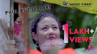 Phul Butte Sari  | cover MV love from 🇧🇹 to 🇳🇵| #galeyvisualpresents