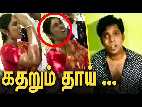 Xxx Mp4 கதறும் குற்றவாளியின் தாய் CRIMINAL 39 S Mother Cries Infront Of The Court Latest Video 3gp Sex