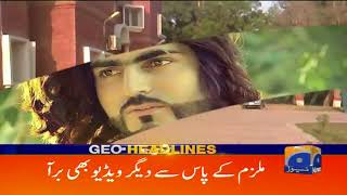 Geo Headlines - 08 PM - 13 February 2018