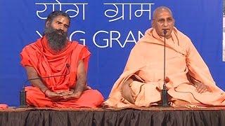 Adhyatmik Pravachan: Swami Ramdev | 06 March 2017 (Part 2)