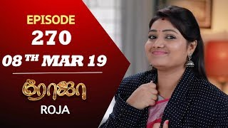 ROJA Serial | Episode 270 | 08th mar 2019 | Priyanka | SibbuSuryan | SunTV Serial | Saregama TVShows