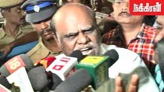 நான் என்ன தீவிரவாதியா ?  Ex Justice Karnan Furious Speech After Arrest