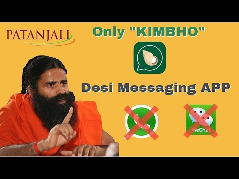 🔥KIMBHO App🔥Desi Messaging App Launched by Patanjali || Whatsapp Killer 🔥