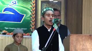 Pakistan Naat Council Final Naat Competition 2017 Part-1-7