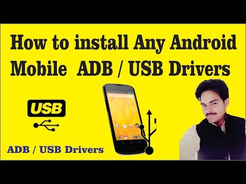 How to install Any Android Mobile  ADB / USB Drivers in Urdu / Hindi