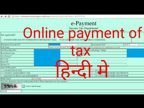 How to pay income tax online 2017-18