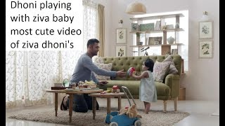 Cutest video Ever | part -1 | Mahendra singh Dhoni | playing with daughter Ziva - cuteness overflow