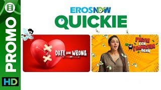 Quickie On The Go | Eros Now Quickie