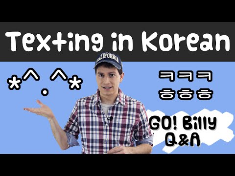 Texting in Korean