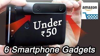 6 Cool Gadgets under 50 Rupees ✅ NEW FUTURISTIC GADGETS I A-Techie