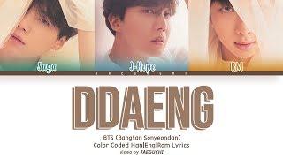 Download BTS RM, SUGA, J-HOPE - DDAENG (땡) (Color Coded Lyrics Eng/Rom/Han+Español)