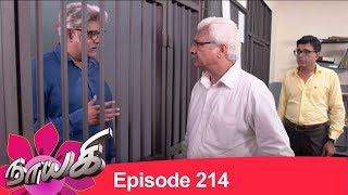Naayagi Episode 214, 29/10/18