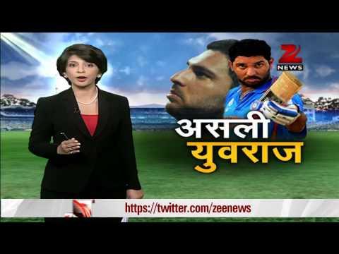 Yuvraj powers India to win against Australia