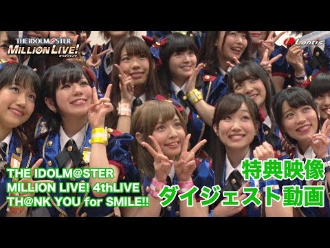 Download MP3 4thlive th nk you for smile live bd
