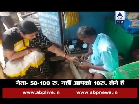 Xxx Mp4 Viral Video Cabinet Minister Smriti Irani Gets Slippers Fixed By A Roadside Cobbler Pays 3gp Sex