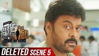 Khaidi No 150 Deleted Scene 5 || Chiranjeevi || Kajal Aggarwal || V V Vinayak || Rockstar DSP