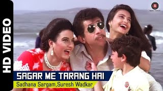 Sagar Me Tarang Hai Full Video | Lahu Ke Do Rang (1997) | Naseruddin Shah & Farha