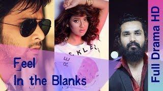 Feel in the blanks | Fahmi | Sonia | Kazi Asif | Bangla Natok & Telefilm