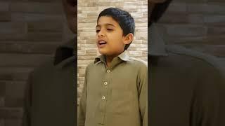 kachi dori se hona hai  atif aslam & Arshman Naeem.