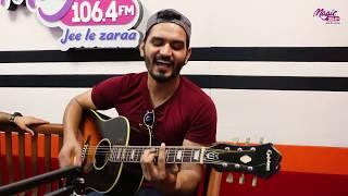 TERA GHATA Acoustic version by Gajendra verma | RJ SUD