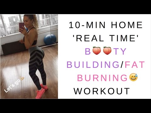 Booty Building Fat burning Home Workout - (Real time workout)