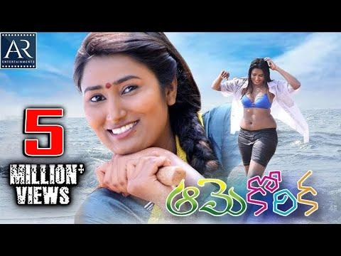 Xxx Mp4 Aame Korika Telugu Full Movie Swathi Naidu AR Entertainments 3gp Sex